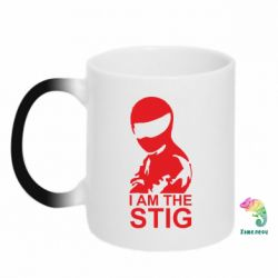Кружка-хамелеон I am the Stig
