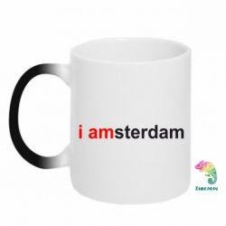 Кружка-хамелеон I amsterdam - FatLine