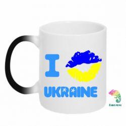 Кружка-хамелеон I kiss Ukraine - FatLine