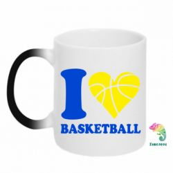 Кружка-хамелеон I love basketball - FatLine