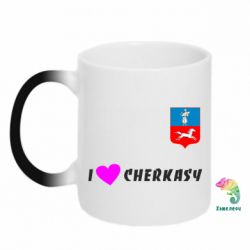 Кружка-хамелеон I love Cherkasy - FatLine