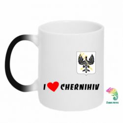 Кружка-хамелеон I love Chernihiv - FatLine