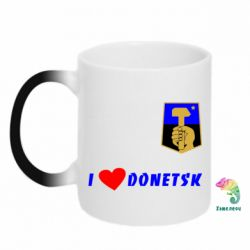 Кружка-хамелеон I love Donetsk - FatLine