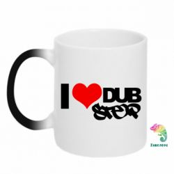Кружка-хамелеон I love Dub Step - FatLine