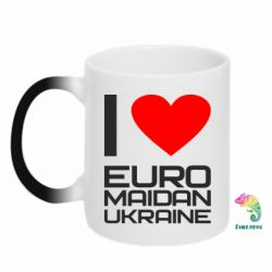 Кружка-хамелеон I love Euromaydan Ukraine - FatLine