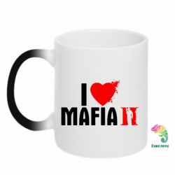 Кружка-хамелеон I love Mafia 2 - FatLine