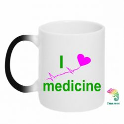 Кружка-хамелеон I love medicine - FatLine