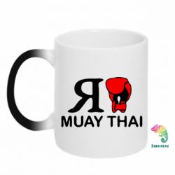 Кружка-хамелеон I Love Muay Thai - FatLine
