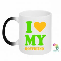 Кружка-хамелеон I love my boyfriend - FatLine