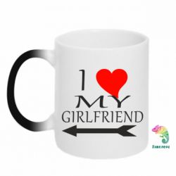 Кружка-хамелеон I love my girlfriend - FatLine