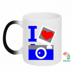Кружка-хамелеон I love photo - FatLine