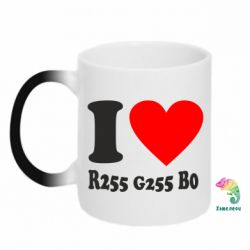 Кружка-хамелеон I love R255 - FatLine