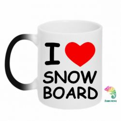 Кружка-хамелеон I love Snow Board - FatLine