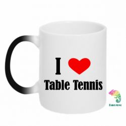Кружка-хамелеон I love table tennis - FatLine