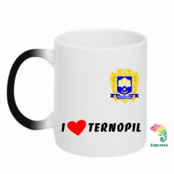 Кружка-хамелеон I love Ternopil - FatLine