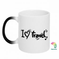 Кружка-хамелеон I love travel - FatLine