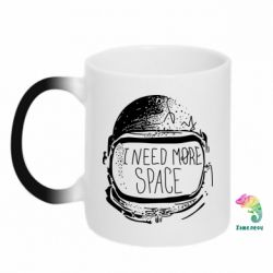 Кружка-хамелеон I need more space - FatLine