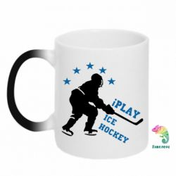 Кружка-хамелеон I play hockey