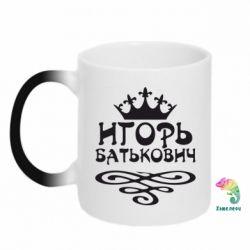 Кружка-хамелеон Ігор Батькович