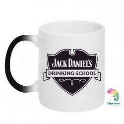 Кружка-хамелеон Jack Daniel's Drinkin School - FatLine
