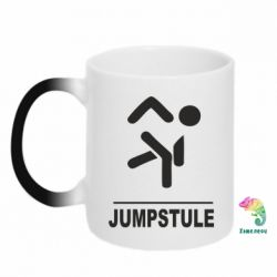 Кружка-хамелеон jumpstule - FatLine