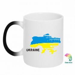 Кружка-хамелеон Карта України з написом Ukraine - FatLine