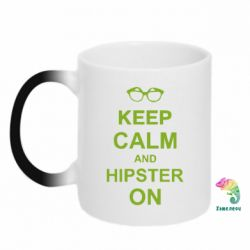 Кружка-хамелеон Keep calm an hipster on