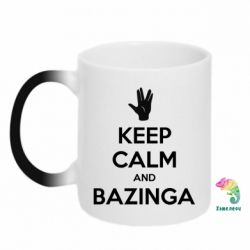 Кружка-хамелеон Keep Calm and Bazinga - FatLine