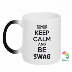 Кружка-хамелеон KEEP CALM and BE SWAG