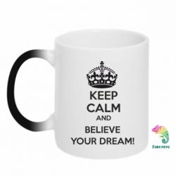 Кружка-хамелеон KEEP CALM and BELIVE YOUR DREAM