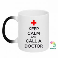 Кружка-хамелеон KEEP CALM and CALL A DOCTOR