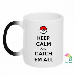 Кружка-хамелеон Keep Calm and Catch 'em all! - FatLine