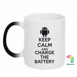 Кружка-хамелеон KEEP CALM and CHARGE BATTERY