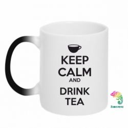 Кружка-хамелеон KEEP CALM and drink tea - FatLine