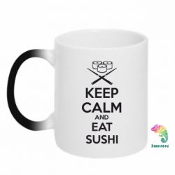 Кружка-хамелеон KEEP CALM and EAT SUSHI
