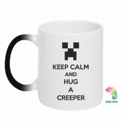 Кружка-хамелеон KEEP CALM and HUG A CREEPER