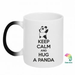 Кружка-хамелеон KEEP CALM and HUG A PANDA
