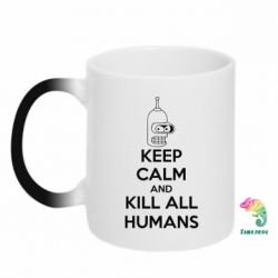 Кружка-хамелеон KEEP CALM and KILL ALL HUMANS - FatLine