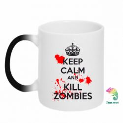 Кружка-хамелеон KEEP CALM and KILL ZOMBIES - FatLine