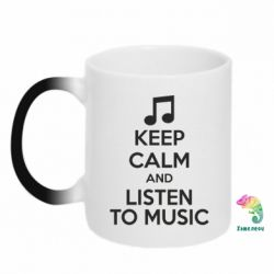 Кружка-хамелеон KEEP CALM and LISTEN TO MUSIC - FatLine