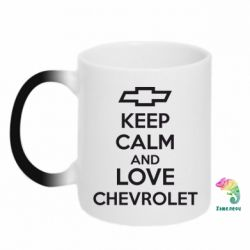 Кружка-хамелеон KEEP CALM AND LOVE CHEVROLET