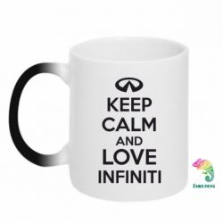 Кружка-хамелеон KEEP CALM and LOVE INFINITI - FatLine