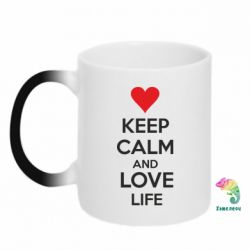 Кружка-хамелеон KEEP CALM and LOVE LIFE