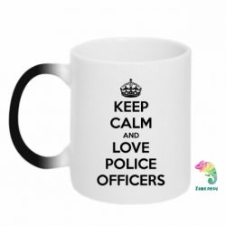 Кружка-хамелеон Keep Calm and Love police officers - FatLine