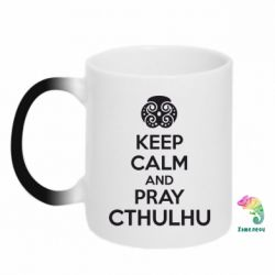 Кружка-хамелеон KEEP CALM AND PRAY CTHULHU