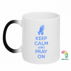 Кружка-хамелеон KEEP CALM AND PRAY ON - FatLine