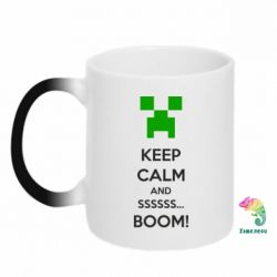 Кружка-хамелеон Keep calm and ssssssss...BOOM!