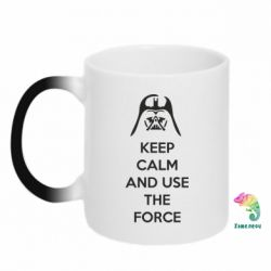 Кружка-хамелеон Keep Calm and use the Force - FatLine