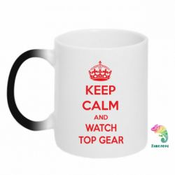 Кружка-хамелеон KEEP CALM and WATCH TOP GEAR