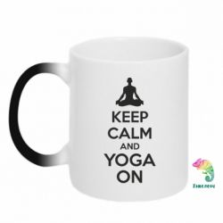 Кружка-хамелеон KEEP CALM and YOGA ON